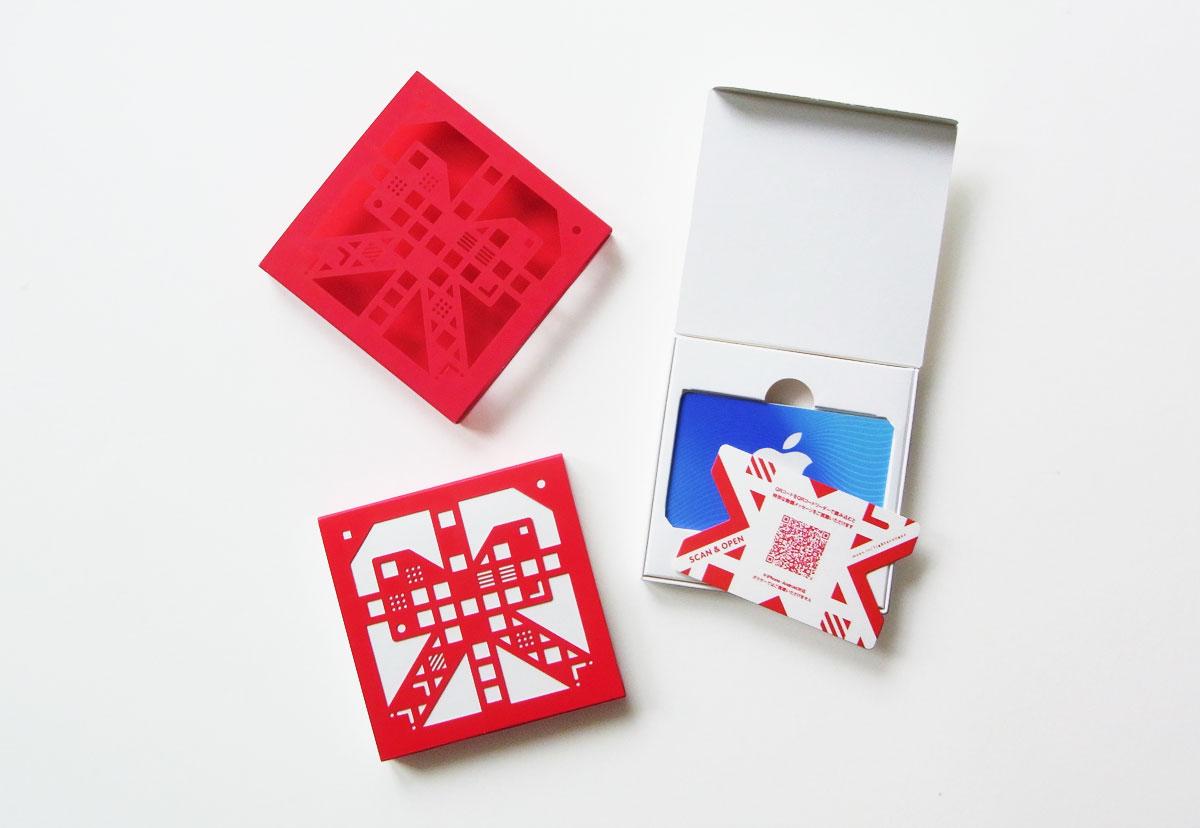 Gift box moovin namiko otsuka gift box moovin negle Images