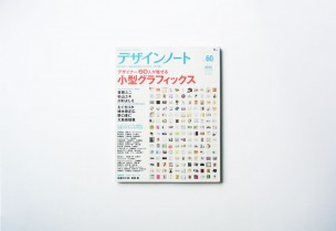 news_dn60